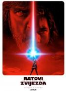 <b>Ben Morris, Mike Mulholland, Neal Scanlan, Chris Corbould</b><br>Ratovi zvijezda: Posljednji Jedi (2017)<br><small><i>Star Wars: The Last Jedi</i></small>
