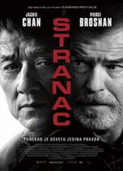 Stranac (2017)<br><small><i>The Foreigner</i></small>