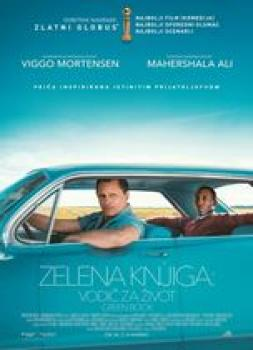 <b>Brian Hayes Currie, Peter Farrelly & Nick Vallelonga</b><br>Zelena knjiga: Vodič za život (2018)<br><small><i>Green Book</i></small>