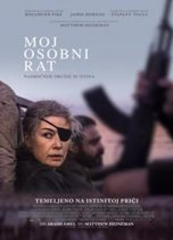 <b>Requiem for a Private War</b><br>Moj osobni rat (2018)<br><small><i>A Private War</i></small>