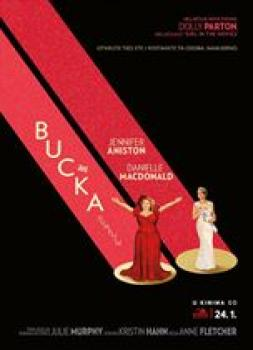 <b>Girl in the Movies</b><br>Bucka (2018)<br><small><i>Dumplin'</i></small>