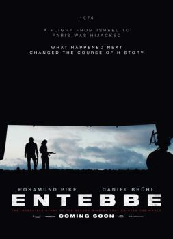 Entebbe (2018)<br><small><i>7 Days in Entebbe</i></small>