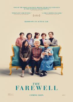 Oproštaj (2019)<br><small><i>The Farewell</i></small>
