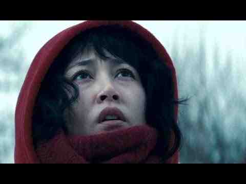 Kumiko, the Treasure Hunter - trailer 1